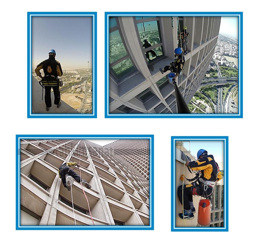 ایمن سازی و نماشویی، برج تهران